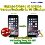 iPhone 6S Broken LCD/Display Instant Replacement Repair in 30 Minutes
